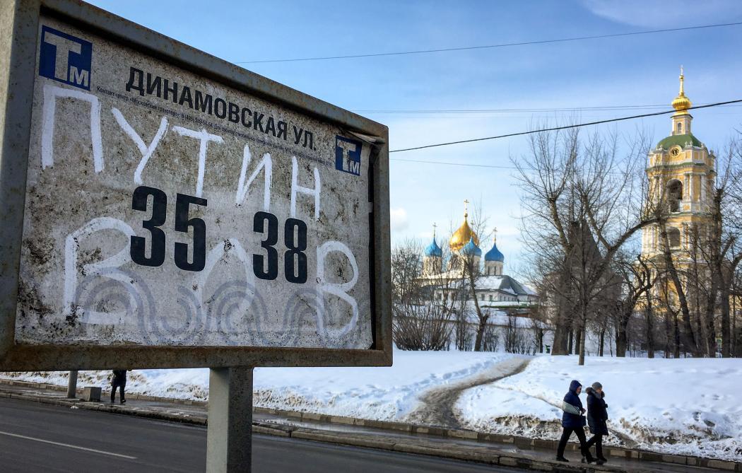 Élection présidentielle russe: ouverture des bureaux de vote en