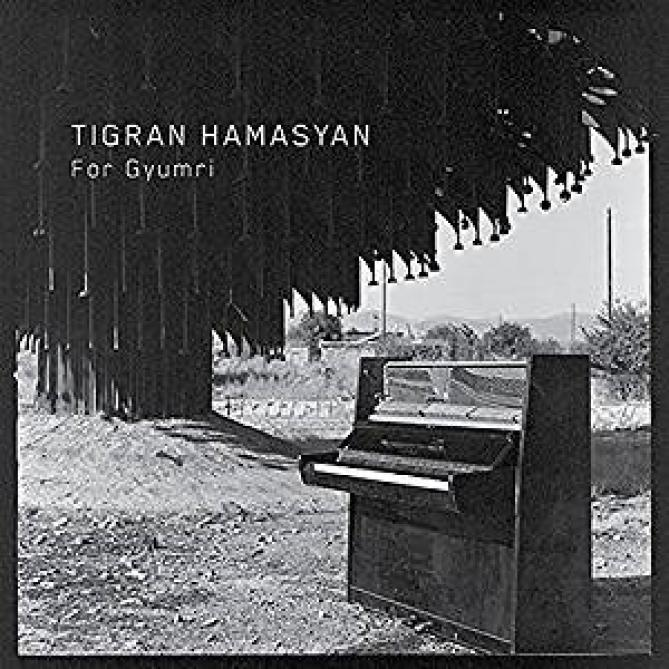 <span>Tigran Hamasyan</span> For Gyumri