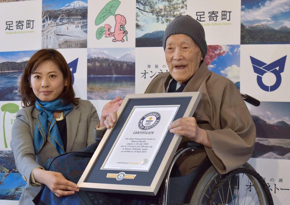 Japon  décès à 113 ans de «l homme le plus âgé du monde» - Le Soir 7988be41a25