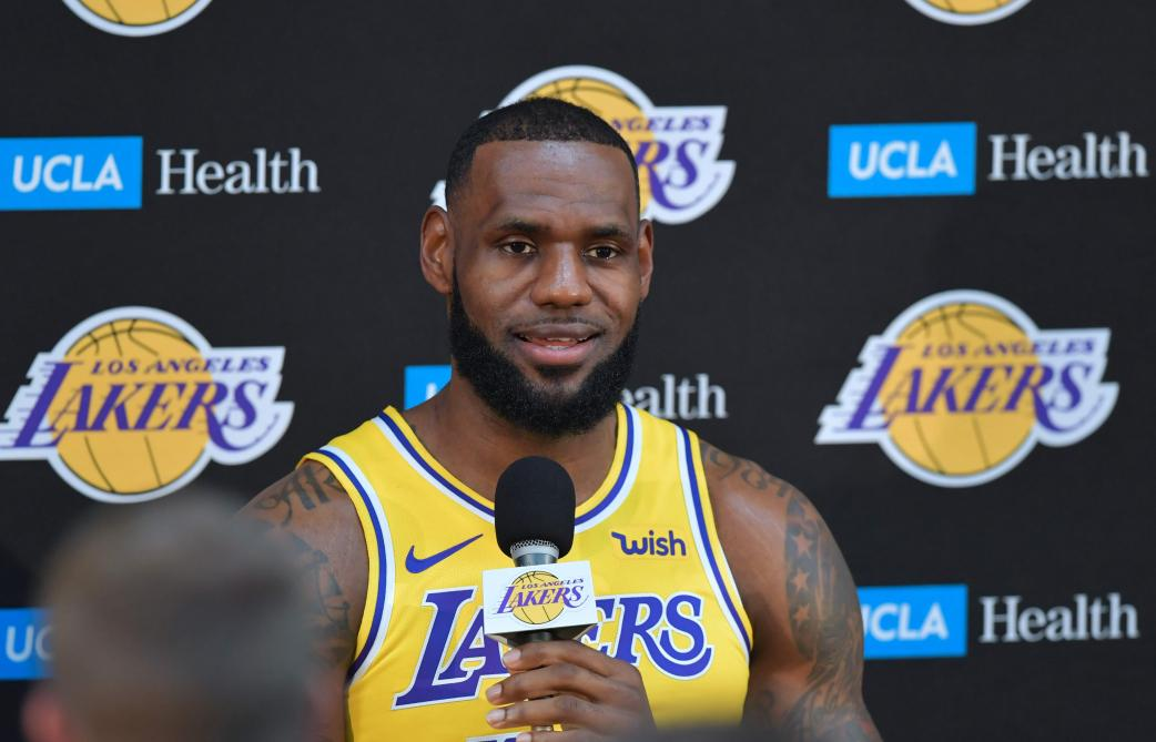 LeBron James 2019 Expensive Cars of NBA Player