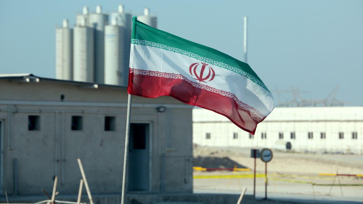 Séisme de magnitude 4,5 près d'une centrale nucléaire — Iran