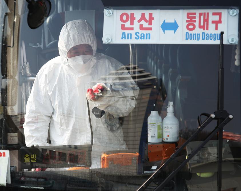 En Corée, la secte infestée