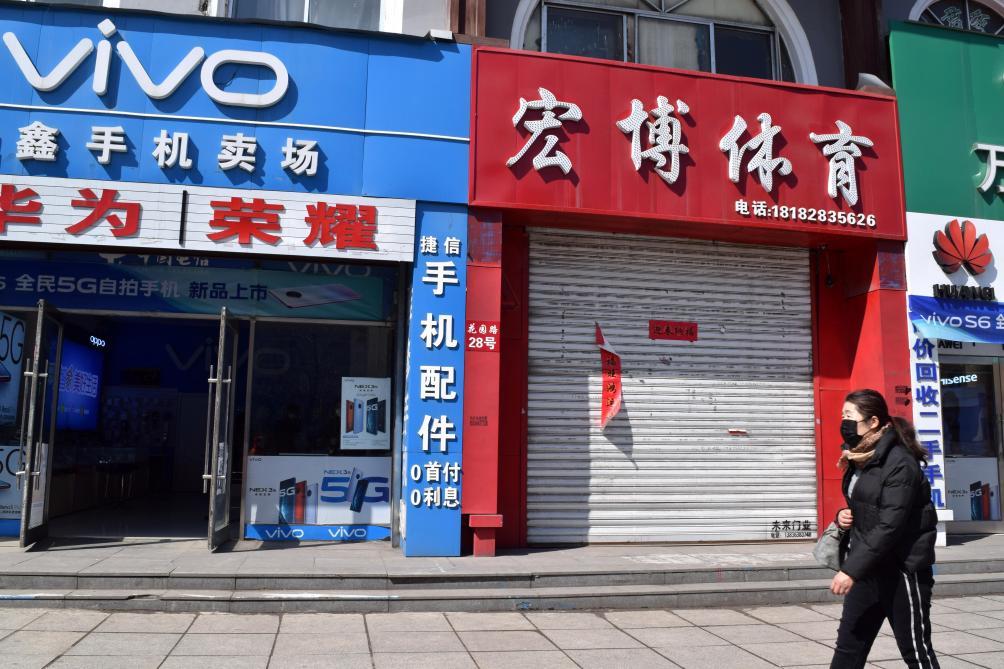 Aperçu des nouveaux cas importés en Chine